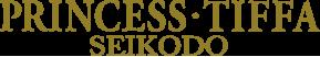 プリンセスティファ精工堂|宮城県気仙沼市の結婚指輪・宝石・リフォームの専門店